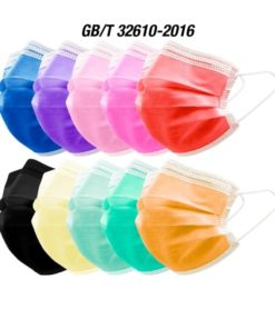 XNUMX層カラー衛生マスク